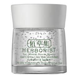 Herborist - gel contour des yeux quotidien hydratant et tonifiant
