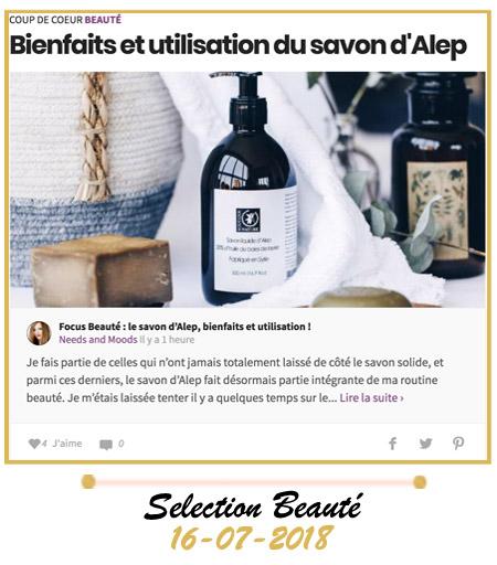 blog-beaute-16-07-2018