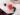 atelier cologne paris love osmanthus
